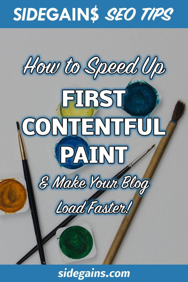 How to Speed Up First Contentful Paint