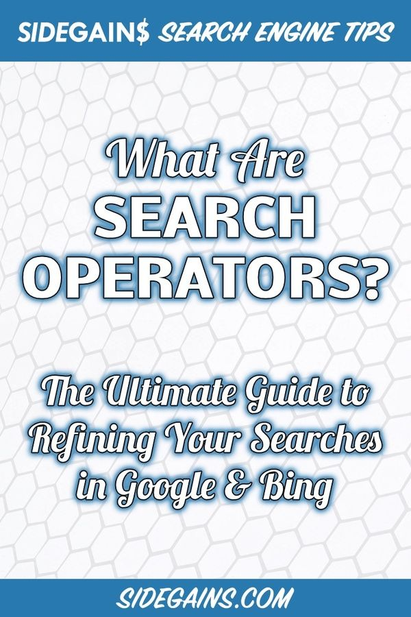 A Guide to Search Operators